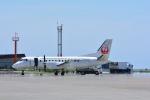 くーぺいさんが、釧路空港で撮影した北海道エアシステム 340B/Plusの航空フォト(写真)
