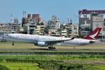 タヌキさんが、高雄国際空港で撮影したキャセイドラゴン A330-342の航空フォト(写真)