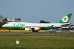 Tomo-Papaさんが、成田国際空港で撮影したエバー航空 747-45Eの航空フォト(写真)