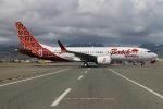 JRF spotterさんが、ダニエル・K・イノウエ国際空港で撮影したバティク・エア 737-8-MAXの航空フォト(写真)