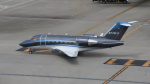 redbull_23さんが、羽田空港で撮影した不明の航空フォト(写真)