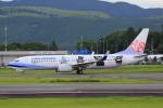 NH642さんが、熊本空港で撮影したチャイナエアライン 737-8FHの航空フォト(写真)