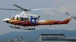 航空見聞録さんが、八尾空港で撮影した鳥取県消防防災航空隊 412EPの航空フォト(写真)