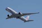 pringlesさんが、関西国際空港で撮影したチャイナエアライン A350-941XWBの航空フォト(写真)
