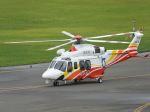 ナナオさんが、石見空港で撮影した鳥取県消防防災航空隊 AW139の航空フォト(写真)