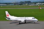 bearさんが、札幌飛行場で撮影した北海道エアシステム 340Bの航空フォト(写真)