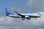よしポンさんが、成田国際空港で撮影した全日空 A320-271Nの航空フォト(写真)