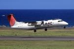 CL&CLさんが、奄美空港で撮影した琉球エアーコミューター DHC-8-314 Dash 8の航空フォト(写真)