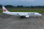 resocha747さんが、鹿児島空港で撮影したジェイ・エア ERJ-190-100(ERJ-190STD)の航空フォト(写真)