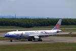 こだしさんが、新千歳空港で撮影したチャイナエアライン A330-302の航空フォト(写真)