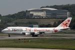 kaz-bbさんが、福岡空港で撮影したJALウェイズ 747-346の航空フォト(写真)