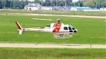 hidetsuguさんが、札幌飛行場で撮影した朝日航洋 AS350B3の航空フォト(写真)
