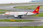 きゅうさんが、関西国際空港で撮影した天津航空 A320-214の航空フォト(写真)