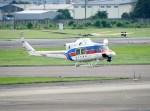 よんすけさんが、名古屋飛行場で撮影した国土交通省 地方整備局 412EPの航空フォト(写真)
