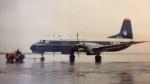 KOMAKIYAMAさんが、羽田空港で撮影した海上保安庁 YS-11A-207の航空フォト(写真)