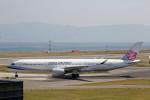 出戻りさんが、関西国際空港で撮影したチャイナエアライン A350-941XWBの航空フォト(写真)