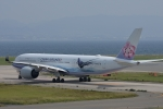 qooさんが、関西国際空港で撮影したチャイナエアライン A350-941XWBの航空フォト(写真)
