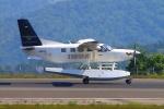 Kuuさんが、広島空港で撮影したせとうちSEAPLANES Kodiak 100の航空フォト(写真)
