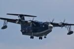 マロダヨーさんが、岩国空港で撮影した海上自衛隊 US-2の航空フォト(写真)
