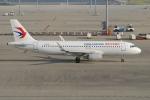 きんめいさんが、中部国際空港で撮影した中国東方航空 A320-214の航空フォト(写真)