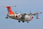 マロダヨーさんが、岩国空港で撮影した海上自衛隊 US-1Aの航空フォト(写真)