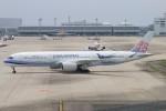 haruteeeeenさんが、関西国際空港で撮影したチャイナエアライン A350-941XWBの航空フォト(写真)