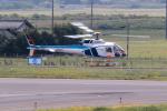 delawakaさんが、出雲空港で撮影した中日本航空 AS350B Ecureuilの航空フォト(写真)