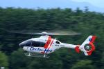 松本空港 - Matsumoto Airport [MMJ/RJAF]で撮影された中日本航空 - Nakanihon Air Serviceの航空機写真
