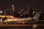 VIPERさんが、羽田空港で撮影した航空自衛隊 U-4 Gulfstream IV (G-IV-MPA)の航空フォト(写真)