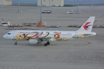 シュウさんが、中部国際空港で撮影した中国東方航空 A320-214の航空フォト(写真)