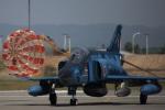 ペア ドゥさんが、千歳基地で撮影した航空自衛隊 RF-4E Phantom IIの航空フォト(写真)