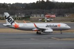 どりーむらいなーさんが、成田国際空港で撮影したジェットスター・ジャパン A320-232の航空フォト(写真)