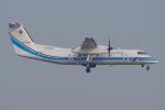 PASSENGERさんが、羽田空港で撮影した海上保安庁 DHC-8-315 Dash 8の航空フォト(写真)