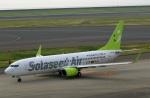 Wasawasa-isaoさんが、中部国際空港で撮影したソラシド エア 737-81Dの航空フォト(写真)