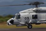 小松島航空基地 - JMSDF Komatsushima Air Base [RJOP]で撮影された海上自衛隊 - Japan Maritime Self-Defense Forceの航空機写真