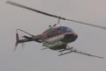 木人さんが、千葉県香取市で撮影したヘリサービス 206B-3 JetRanger IIIの航空フォト(写真)