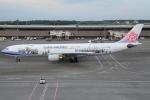 Wings Flapさんが、成田国際空港で撮影したチャイナエアライン A330-302の航空フォト(写真)
