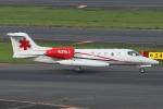 Wings Flapさんが、成田国際空港で撮影したGlobal Jetcare Inc. 36Aの航空フォト(写真)
