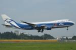 Wings Flapさんが、成田国際空港で撮影したエアブリッジ・カーゴ・エアラインズ 747-46NF/ER/SCDの航空フォト(写真)