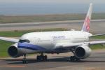 suu451さんが、関西国際空港で撮影したチャイナエアライン A350-941XWBの航空フォト(写真)
