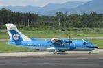 xiel0525さんが、熊本空港で撮影した天草エアライン ATR-42-600の航空フォト(写真)