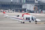 ITM44さんが、伊丹空港で撮影した朝日新聞社 AW169の航空フォト(写真)