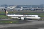 TAK10547さんが、羽田空港で撮影したシンガポール航空 A350-941XWBの航空フォト(写真)