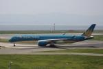 徳兵衛さんが、関西国際空港で撮影したベトナム航空 A350-941XWBの航空フォト(写真)