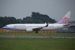 カンクンさんが、成田国際空港で撮影したチャイナエアライン 737-8Q8の航空フォト(写真)