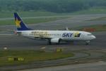 カメラマンあきさんが、新千歳空港で撮影したスカイマーク 737-86Nの航空フォト(写真)