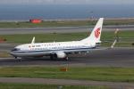 MOHICANさんが、関西国際空港で撮影した中国国際航空 737-89Lの航空フォト(写真)