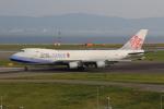 MOHICANさんが、関西国際空港で撮影したチャイナエアライン 747-409F/SCDの航空フォト(写真)