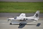金魚さんが、中部国際空港で撮影したスカイトレック Kodiak 100の航空フォト(写真)