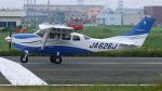 航空見聞録さんが、八尾空港で撮影した共立航空撮影 T206H Turbo Stationairの航空フォト(写真)